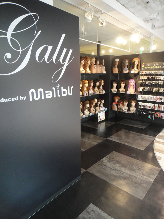 Galy produced by malibu 仙台店 様