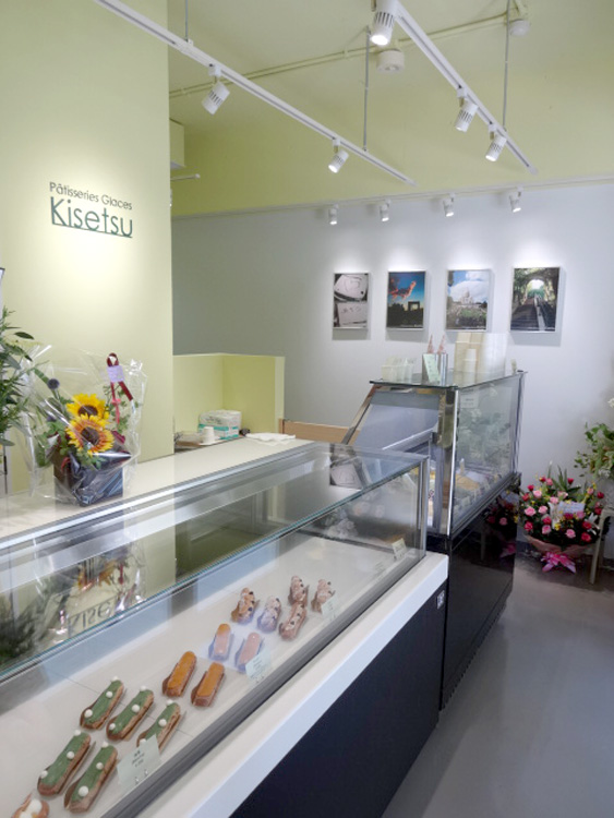 Patisseries Glaces Kisatsu 様